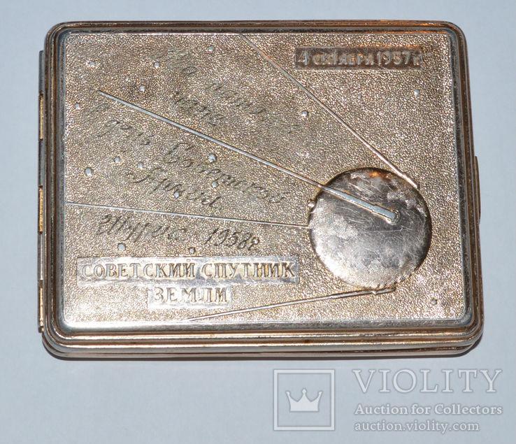 Портсигар первый спутник земли. 1957