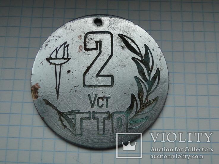 Медаль Спартакиада Госторговли 1979 г., фото №2