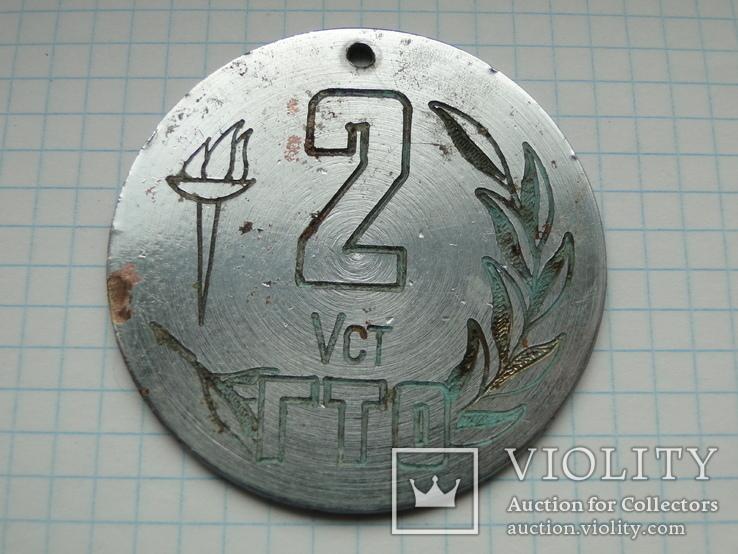Медаль Спартакиада Госторговли 1979 г., фото №6