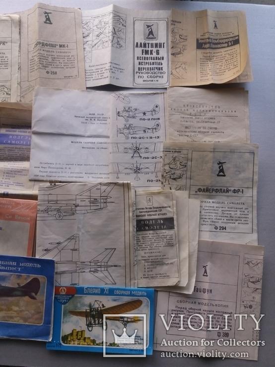 Инструкцыи к самолетам 25 шт., фото №6