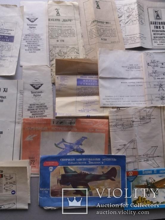 Инструкцыи к самолетам 25 шт., фото №7