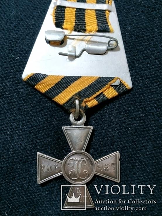 Георгиевский крест 4 степени (806927), фото №3