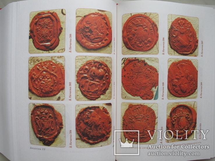 Козацька Україна: печатки, герби, знаки та емблеми кінця XVI-ХVIII століть, фото №12