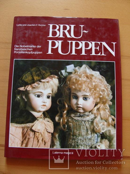 Bru-Pupen. Куклы., фото №2