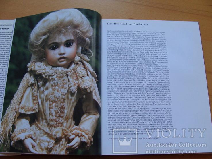 Bru-Pupen. Куклы., фото №4