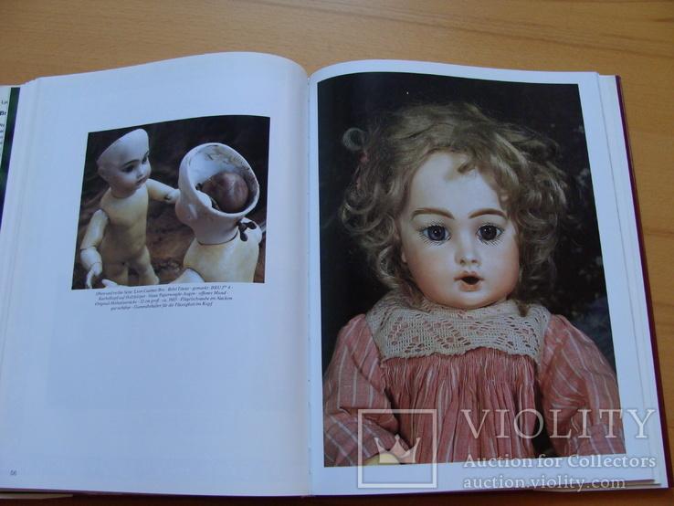 Bru-Pupen. Куклы., фото №9