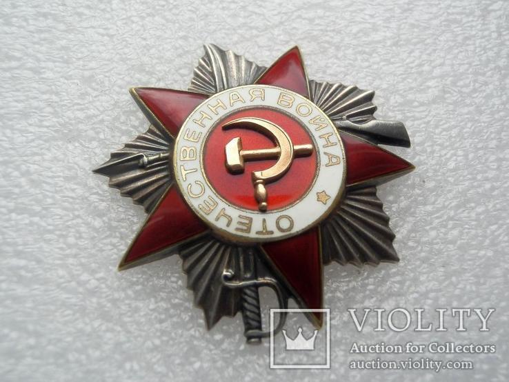 Орден Отечественной войны 2 степени(бормашина, боевая)