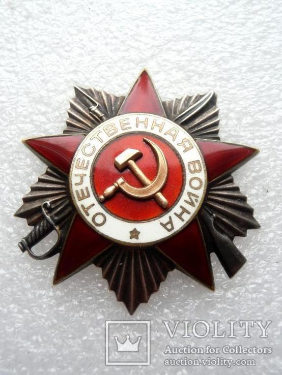 Орден Отечественной войны 2 степени(бормашина, боевая), фото №3