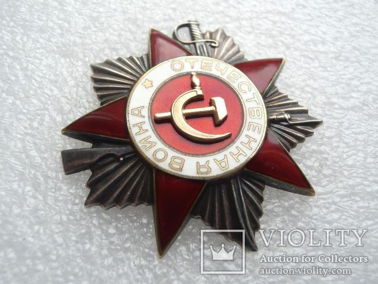 Орден Отечественной войны 2 степени(бормашина, боевая), фото №4