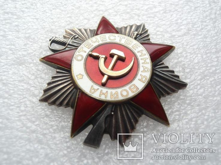 Орден Отечественной войны 2 степени(бормашина, боевая), фото №5