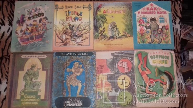 Книги детские 8 штук, фото №3
