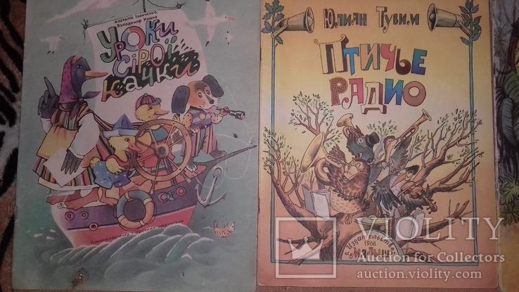 Книги детские 8 штук, фото №4