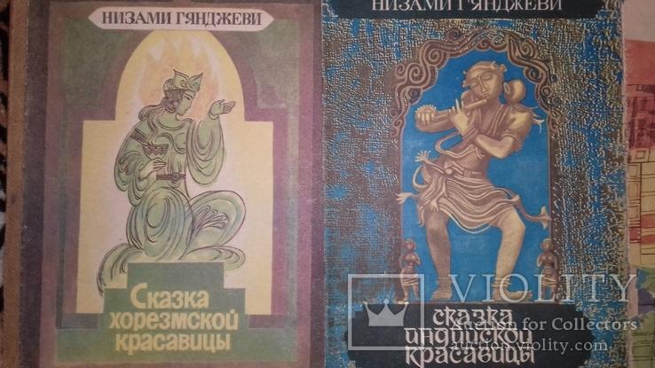 Книги детские 8 штук, фото №5