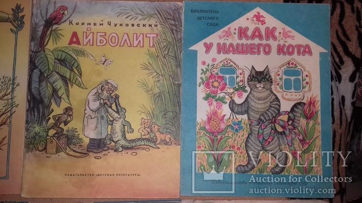 Книги детские 8 штук, фото №6