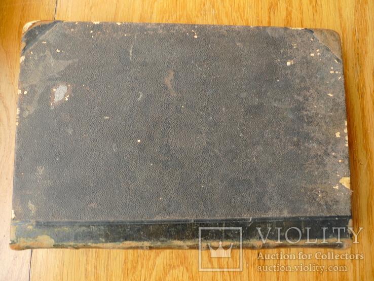 Реальный словарь классических древностей. 1884 год., фото №3