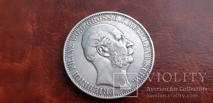 Талер 1864 г. Мекленбург-Шверин