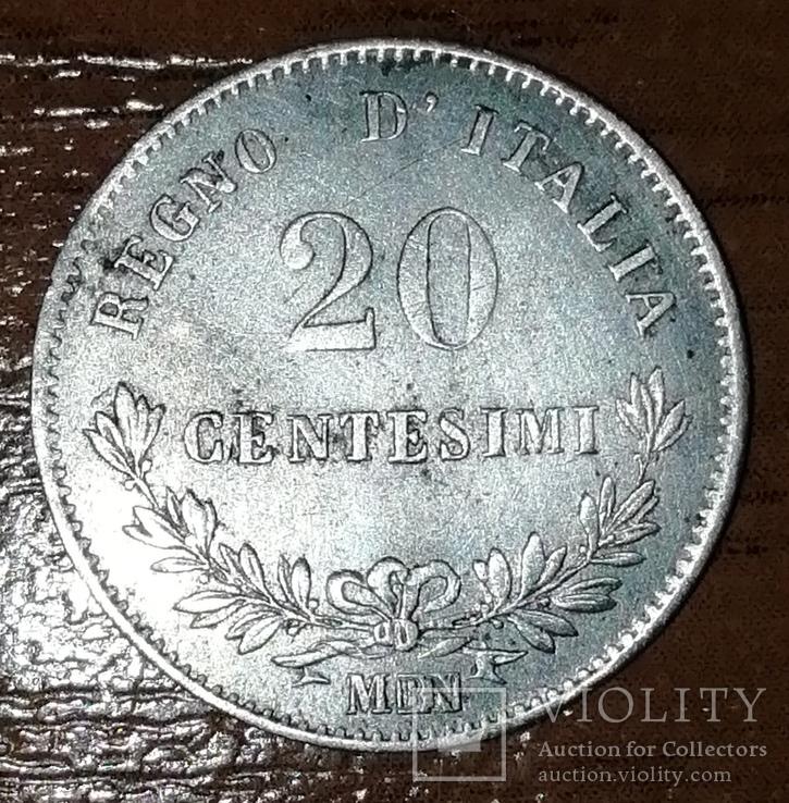 20 сентесимо 1863 год