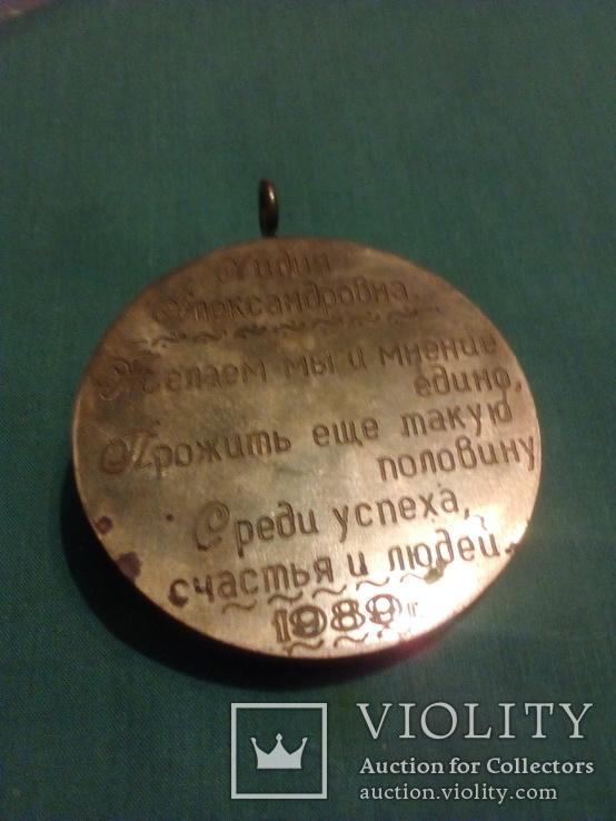 Медаль 50 лет со дня рождения, фото №3