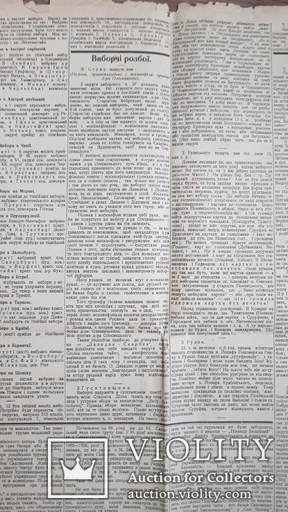 Газета Діло середа від 15 мая 1907 г., фото №7