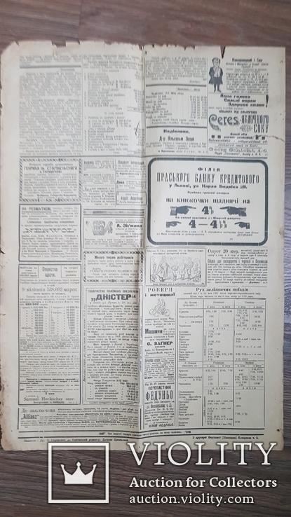 Газета Діло середа від 15 мая 1907 г., фото №10