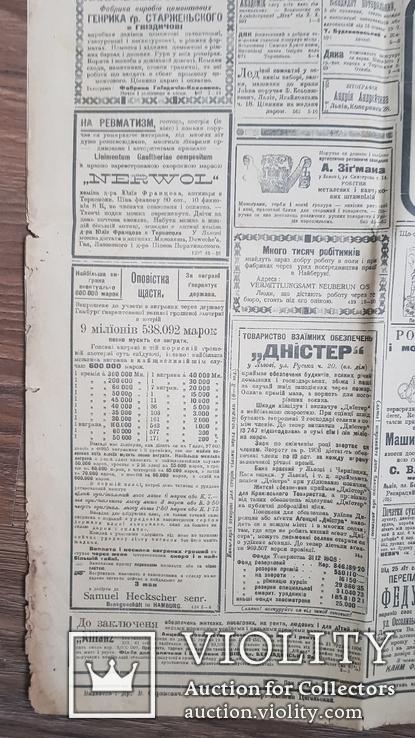 Газета Діло середа від 15 мая 1907 г., фото №11