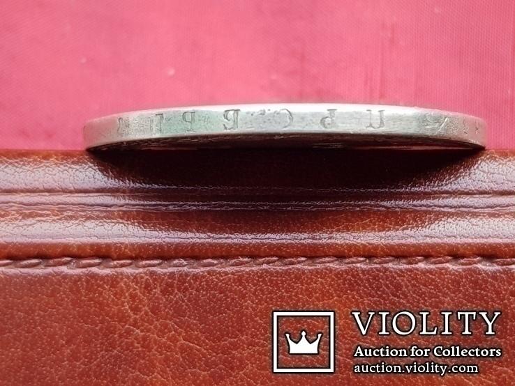 1 1/2 рубля 1837 г. MW. Русско-Польские (Николай I). Варшавский монетный двор, фото №11