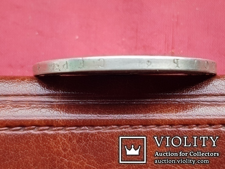 1 1/2 рубля 1837 г. MW. Русско-Польские (Николай I). Варшавский монетный двор, фото №12