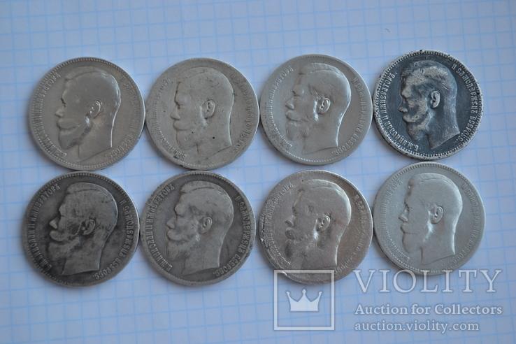 Рубль 8 монет