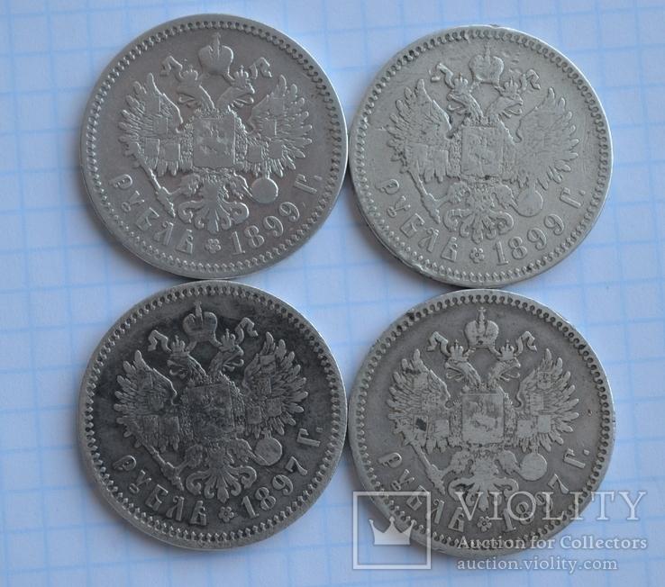 Рубль 8 монет, фото №6