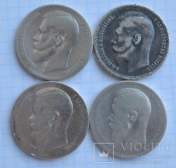 Рубль 8 монет, фото №7