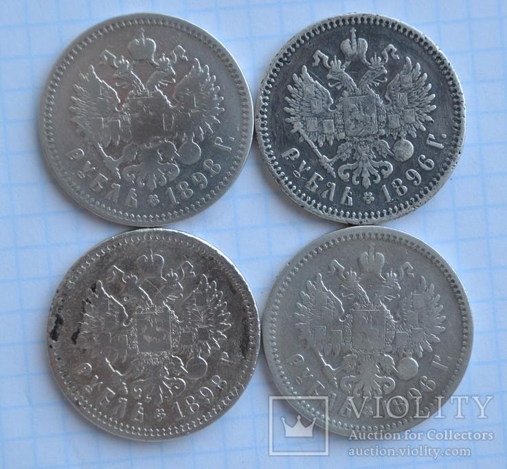 Рубль 8 монет, фото №8