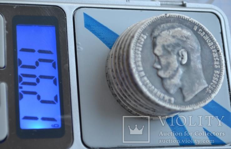 Рубль 8 монет, фото №11