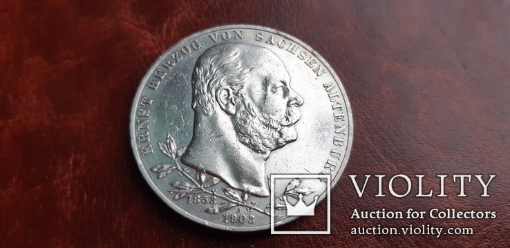 5 марок 1903 р. А Саксен Альтенбург. Юбилейная., фото №3