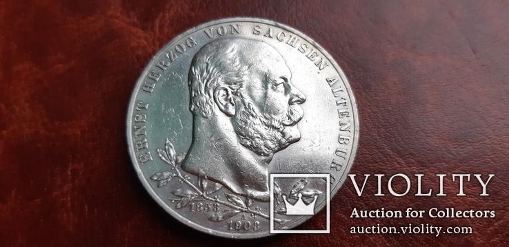 5 марок 1903 р. А Саксен Альтенбург. Юбилейная., фото №4