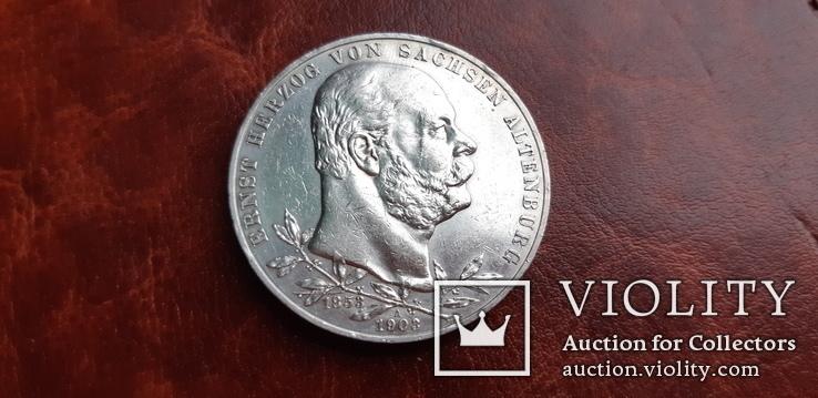 5 марок 1903 р. А Саксен Альтенбург. Юбилейная., фото №5