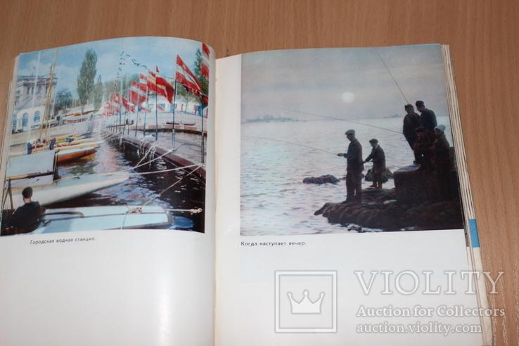 Севастополь 1969 год, фото №5