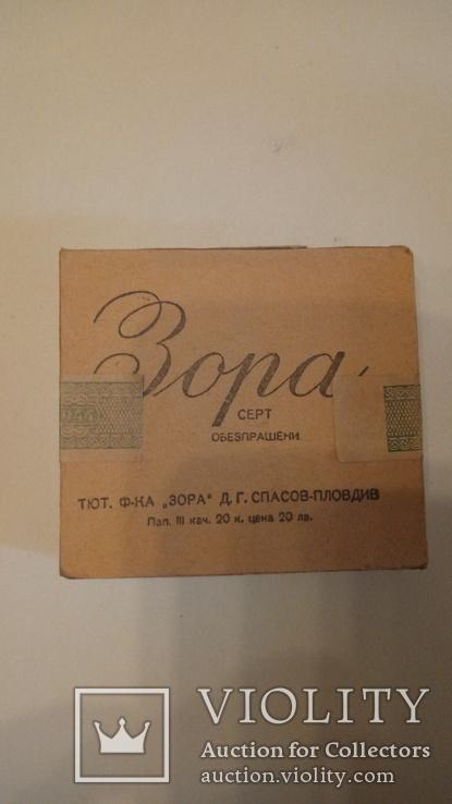 Сигареты 1944 Зоря Полная запечатанная пачка Бандероль, фото №3