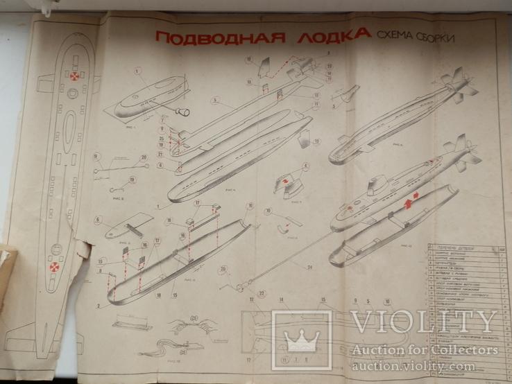 """Модель. подводная лодка. лпо """"патриот"""" ленинград, фото №5"""