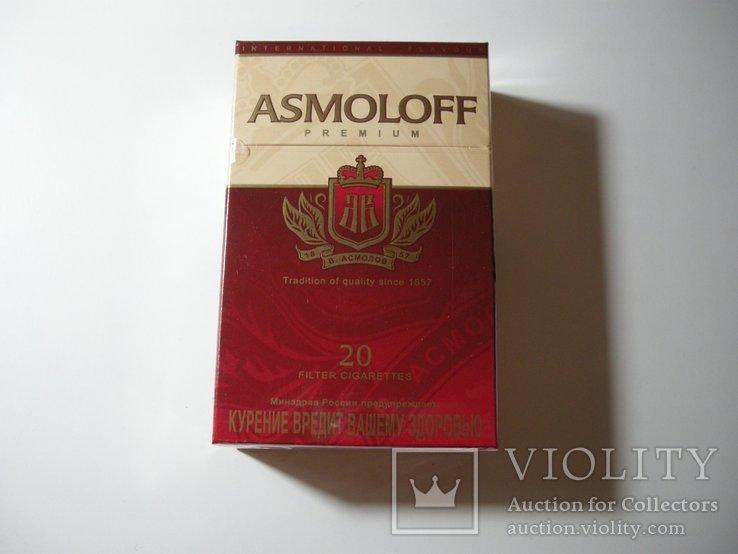 Asmoloff сигареты купить собрание сигареты купить в калуге