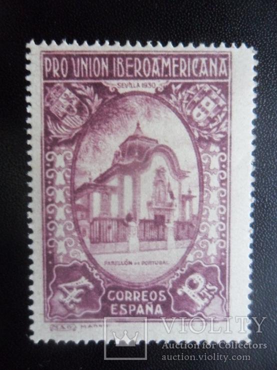 Испания. 1930 г. Иберо-Американский Союз.  MNH  67 дол. США