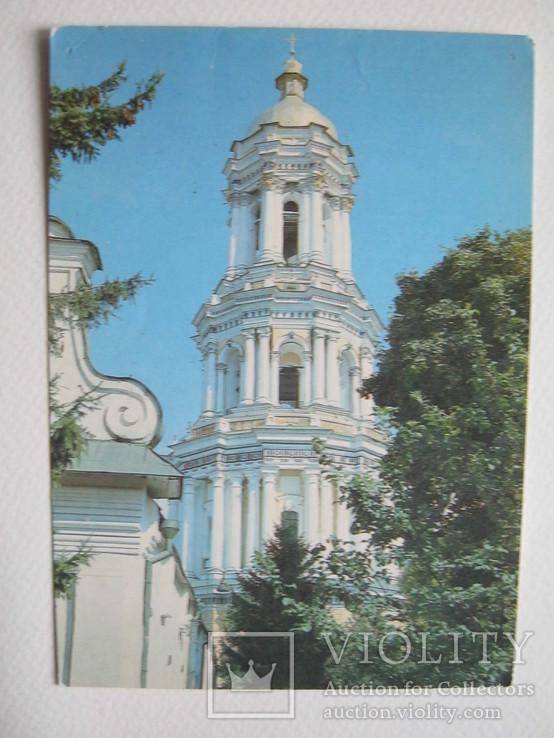 Киев.1990г.