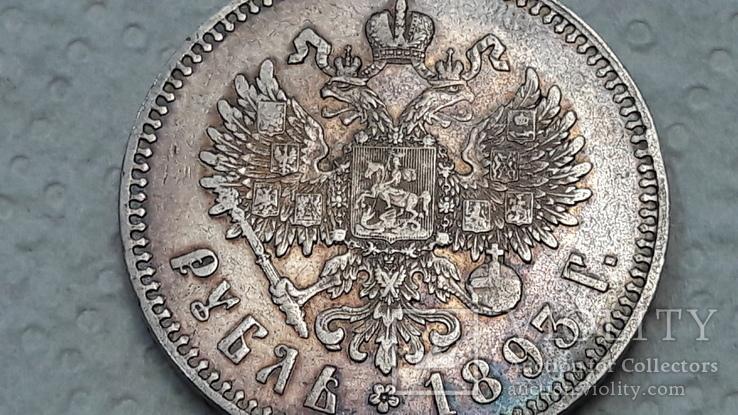 Рубль 1893 Александр