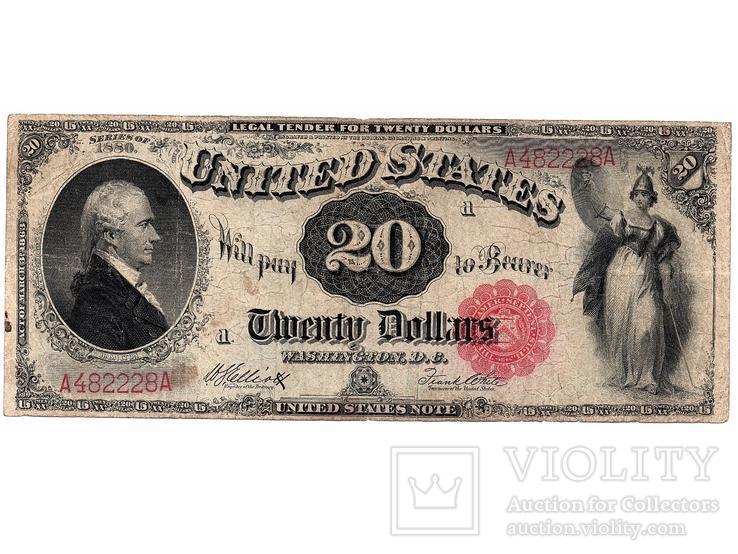 20 долларов 1880, Large Size