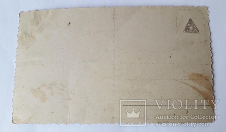 """Старинное открытое письмо """"Друзья"""" (7.5*12.5), фото №5"""