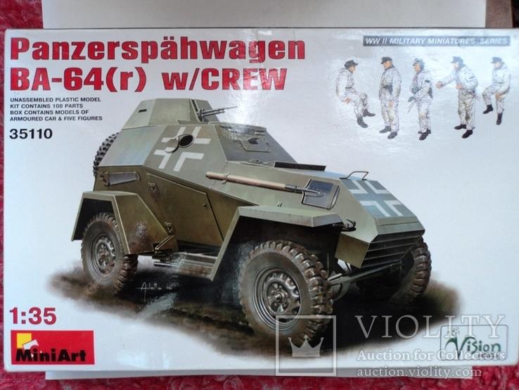 Немецкий броневик ВА-64, фото №5
