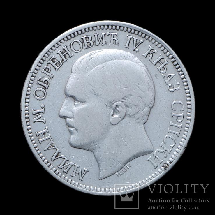 5 Динар 1879, Королевство Сербия