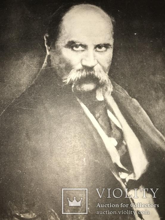 1939 Шевченко Подарочная Юбилейная Книга