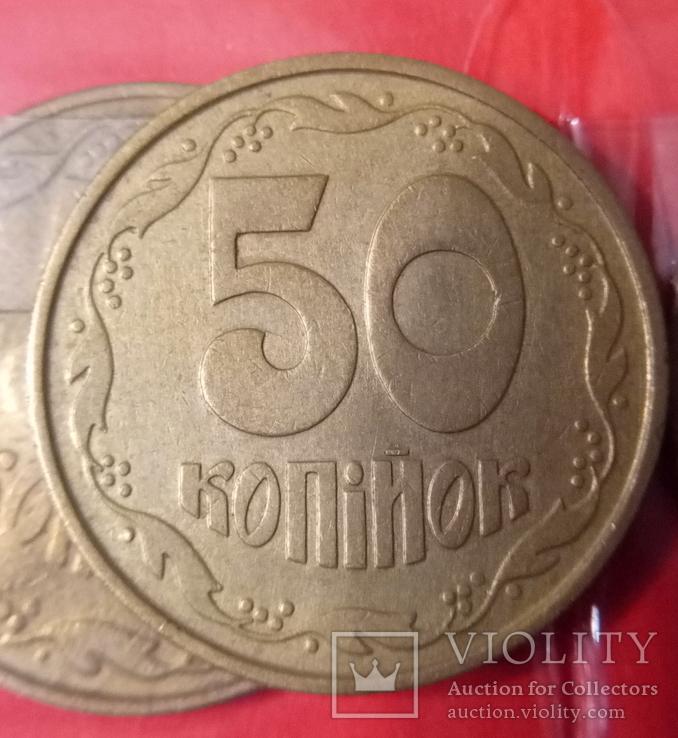 50 копеек 1992 г. поворот 180°