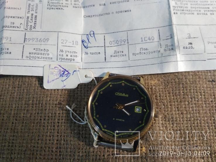 Часы СЛАВА новые ау-1 паспорт.
