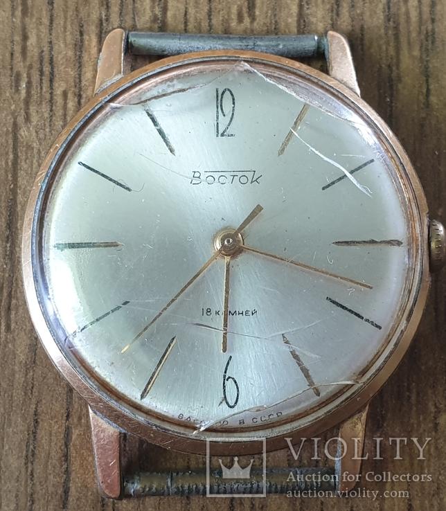 Часы Восток AU 20